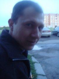 Aleksandrs Neiks, Bauska