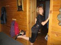 Марина Цехмистренко, 26 октября , Москва, id7552444