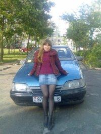 Ирэн I love, 7 ноября 1980, Бобруйск, id82746581
