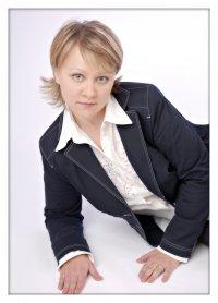 Oksana Medvedeva, Augsburg