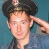 третьяков евгений владимирович 1983 гранью дозволенного