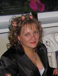 Рита Трубович, Rēzekne
