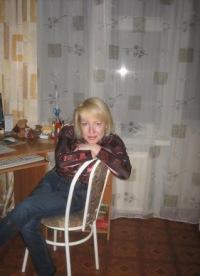 Надежда Тихонович, 6 августа , Петрозаводск, id12417734
