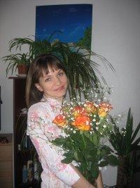 Нинель Петрова, 4 февраля 1993, Сумы, id16064659