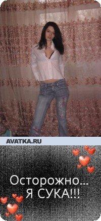 Наталья Макарова, 21 февраля , Москва, id2022422
