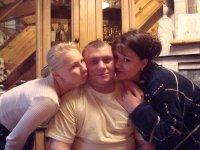 Эдуард Заозеров, 24 декабря , Череповец, id22223015
