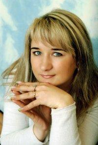 Юлия Зимонина, 7 июля 1975, Тюмень, id28071670