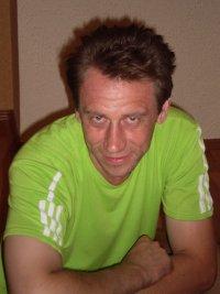Александр Выштыкайло, 1 апреля , Кировоград, id38417730