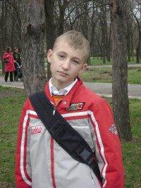 Иван Малышев