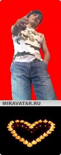 Андруша Иванов