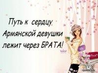 Наринэ Паркарян