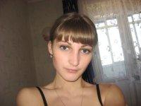 Алена Альянова