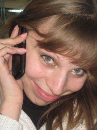 Анна Ларионова, 24 апреля , id10526730