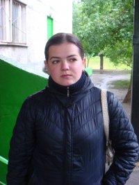 Ирина Малышко, Москва