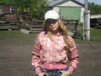 Евгения Сайдяшева, 7 июня 1996, Ульяновск, id36385126