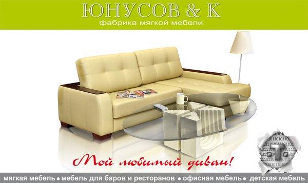 x_d1008534.jpg