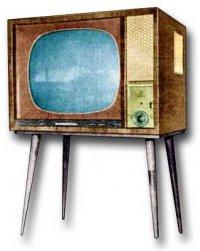 Старый Телевизор, Турсунзаде