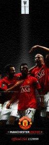Манчестер Юнайтед | Manchester United