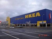 Ikea новосибирск вконтакте