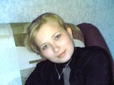 Канева Ольга (Императрица)