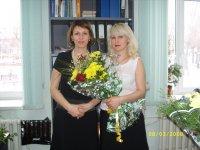 Наталья Барышева, Таш-Кумыр