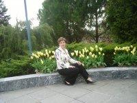 Виктория Есипова, Загатала