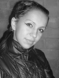 Наташка Ваккулина