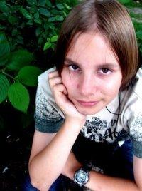 Мария Быдло