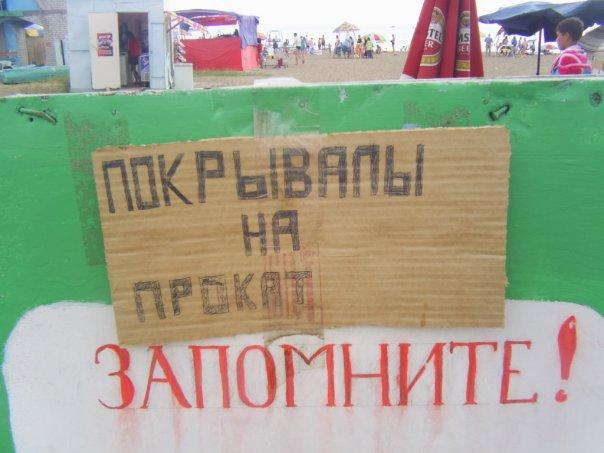 http://cs137.vkontakte.ru/u4005974/2221756/x_1cab7aa1.jpg