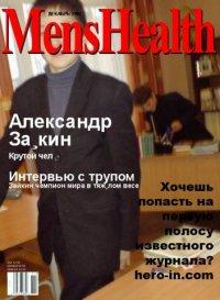 Александр Зайкин