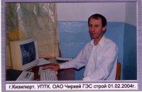 Магомед Абдулатипов, 2 июня 1965, Кизилюрт, id6607056