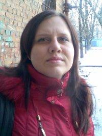 Наталья Божко, 24 мая , Днепропетровск, id7252259