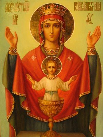 старорусская икона: