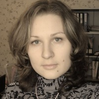 Светлана Афанасьева