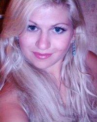 Анна Липенко, Киев