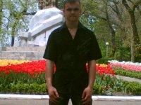 Денис Кульков