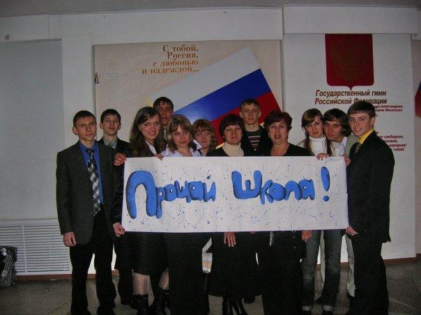Знакомства в прокопьевске для подростков типичные ошибки знакомства по интернету