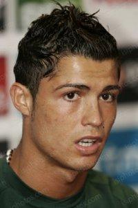 Christiano Ronaldo, Funchal