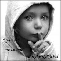 Ашот Мурадян