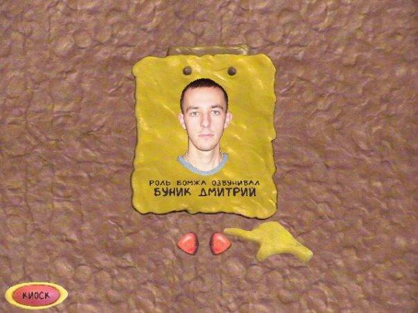 Лохотронщик Скачать Игру - фото 10
