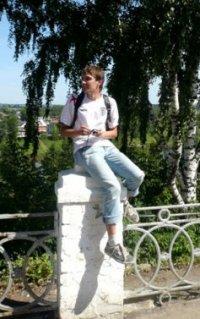 Максим Колбин, Пермь