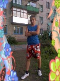 Дмитрий Васильев, 18 января , Сланцы, id23879542