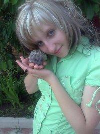 Ульяна Баукова