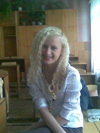 Анюта Калинина