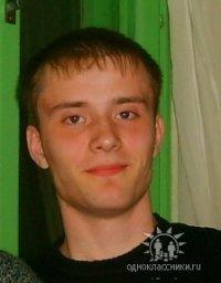 Женек Ермилов, 10 января 1988, Краматорск, id23228904