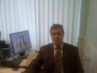 Сергей Орлов, 15 июня 1983, Харьков, id5657837