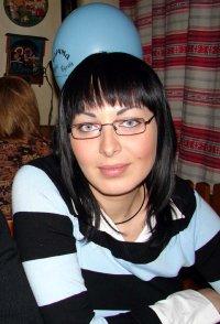 Ирина Комина, Narva