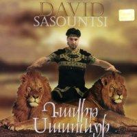 Sasunci David, Раздан