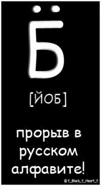 http://cs141.vk.me/g3821738/a_4f3e9aa7.jpg