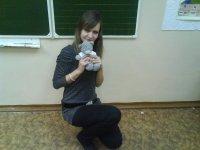 Линка Садыкова, 10 сентября 1993, Хабаровск, id25427068